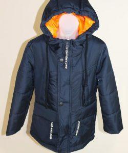 детская демисезонная куртка для мальчика 70216 фотография