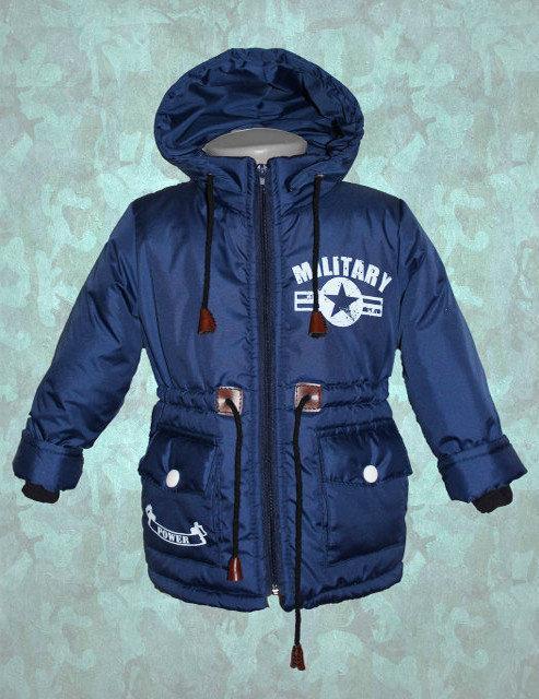детская демисезонная куртка для мальчика удлиненная 80917 фотография