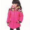 детская зимняя куртка на девочку 10026 фотография №1