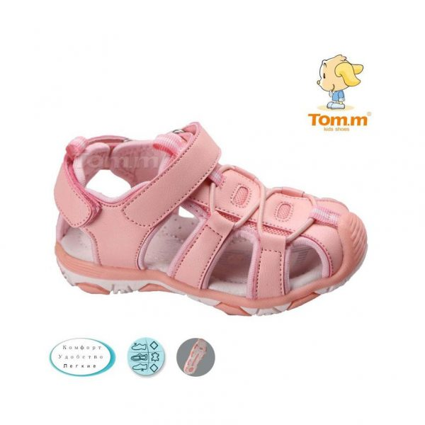 детские босоножки для девочки розовые tom.m, 20-25 35877 фотография