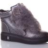 детские зимние ботинки для девочки, 27-32 70118 фотография №1