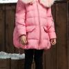 детское зимнее пуховое пальто на девочку 009 фотография №1