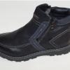 демисезонные ботинки для мальчика на молнии 7333 фотография №1