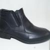 детские зимние ботинки для мальчика 1409152 фотография №2