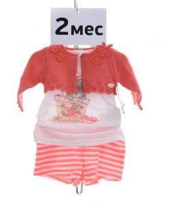 комплект детский для новорожденной девочки, майорал 1203173 фотография