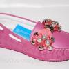 туфли мокасины для девочки 4558 фотография №1