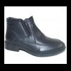 детские зимние ботинки для мальчика 1409152 фотография №1